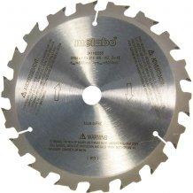 Пильный диск Metabo Power cut 165х16, Z18 (344162850)
