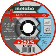 Зачистной круг Metabo M-Calibur Inoх, CA 36-О, 125 мм (616291000)