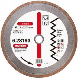 Алмазный диск METABO Classic TC 125 мм по керамике (628193000)