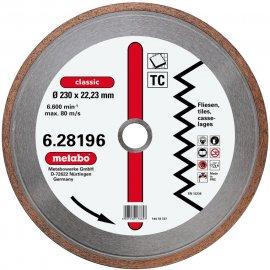 Алмазный диск METABO Classic TC 230 мм по керамике (628196000)