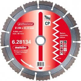 Алмазный диск METABO Professional CP 125 мм по бетону (628130000)